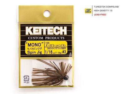 Mono Spin Jig - Gold-Tiger 2.7g (3/32 oz.)