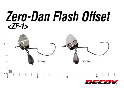 ZF-1S ZERO-DAN Flash Offset - Gr. 1/0 (7g)